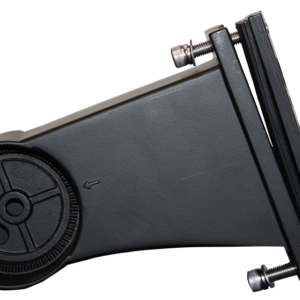America's Best LED - Vootu Shoebox Rigid Arm Adapter for LED Lights